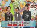 特盛!よしもと今田・八光のおしゃべりジャングル 動画~2013年1月19日
